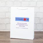 Пакет для проведения конференции А4
