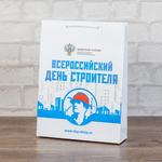Пакет на День строителя