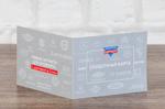 Упаковка для скидочной карты