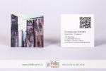 квадратная визитка художника с qr кодом
