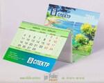 Календарь с одним рекламным полем