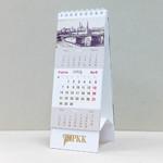Календарь настольный деловой 7х15 с бегунком