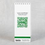QR код на подставке настольного календаря