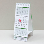 Настольный перекидной календарь с маленьким жестким бегунком 7х15 см с зеленной сеткой