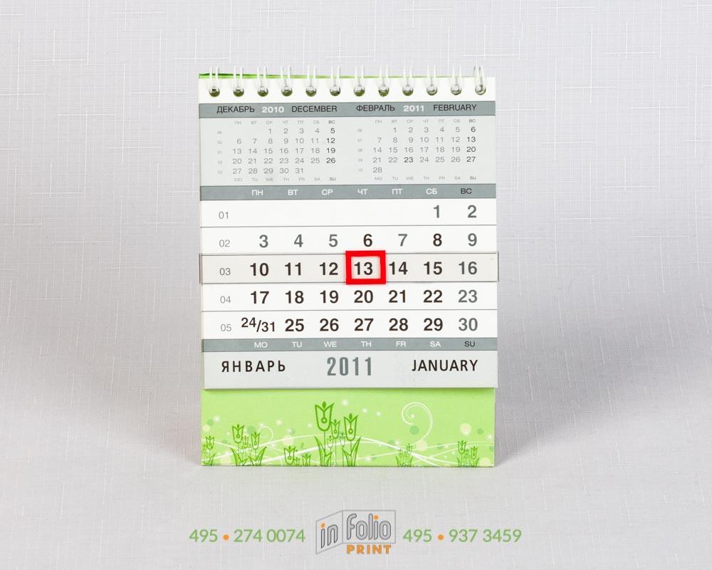 настольный квадратный календарь с бегунком