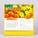 Настольный календарь на кашированной ножке на 2018 год