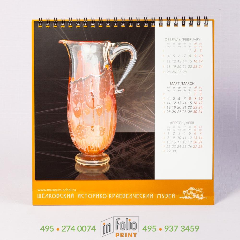Квадратный перекидной календарь стекло