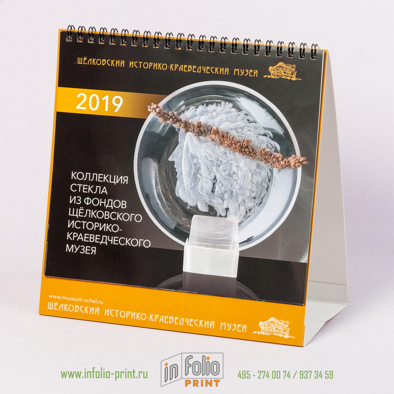 Квадратный календарь 20х20 с глянцевой обложкой и плотным основанием