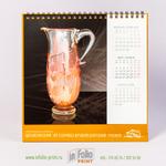 Квадратный перекидной календарь 20х20