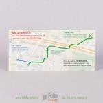 Приглашение с картой проезда евро формат