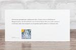 Поздравительный текст к Новому году на открытке евроформат