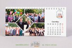 Блок школьного календаря ко дню учителя