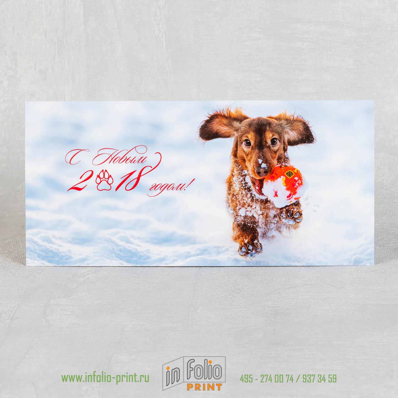 Откртытка с Новым годом, год собаки, такса
