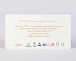 Приглашение на фотовыставку евроформат