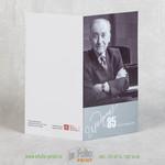 Приглашение евро формата печать серебром Юбилей Щедрина 85 лет