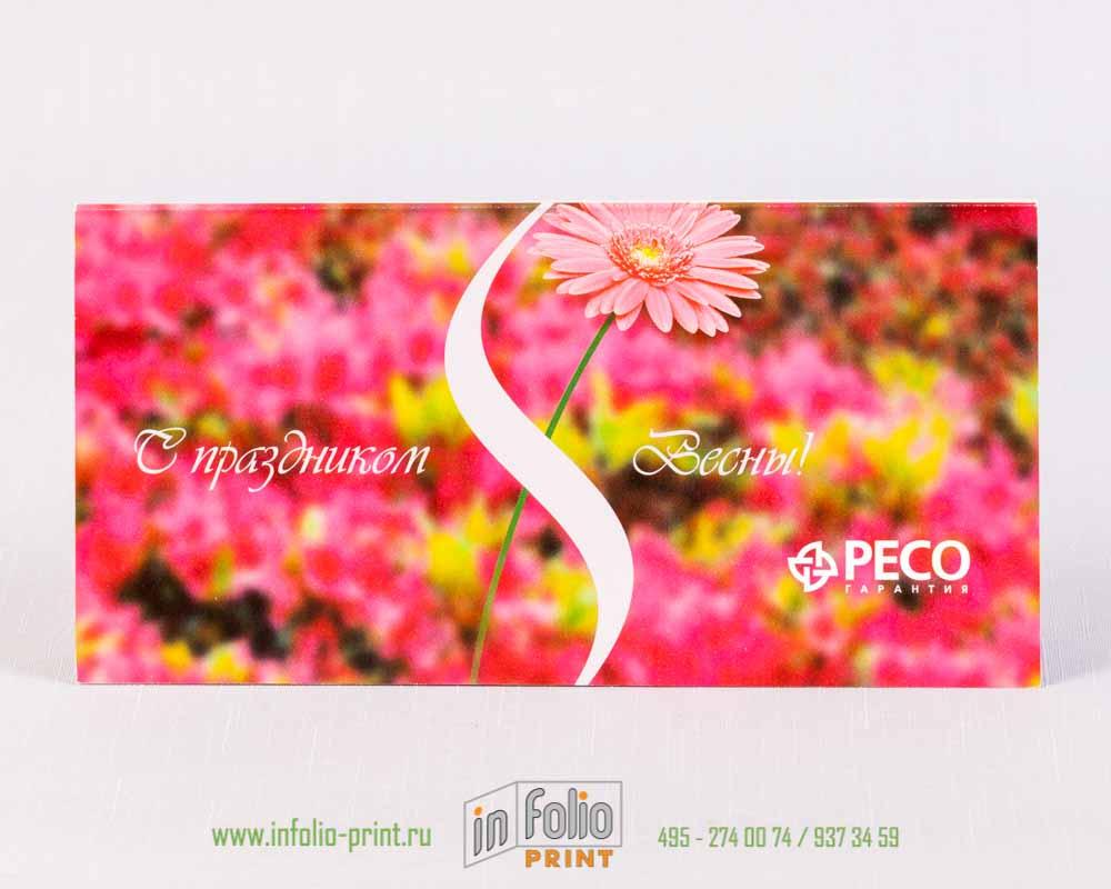 Евро открытка к 8 марта РЕСО