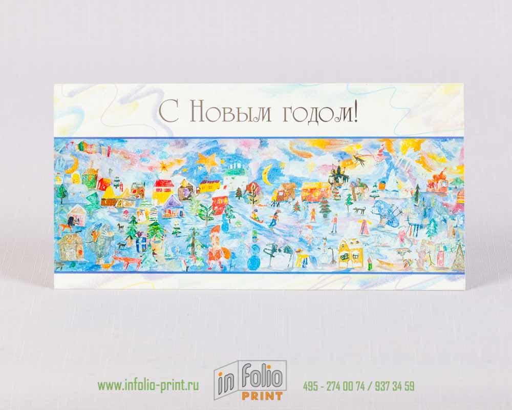Евро открытка с серебрянным тиснением с Новым годом