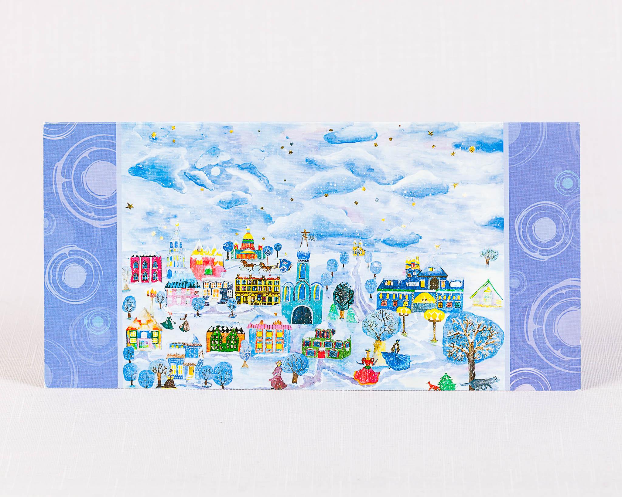 Открытки новогодние с детскими рисунками