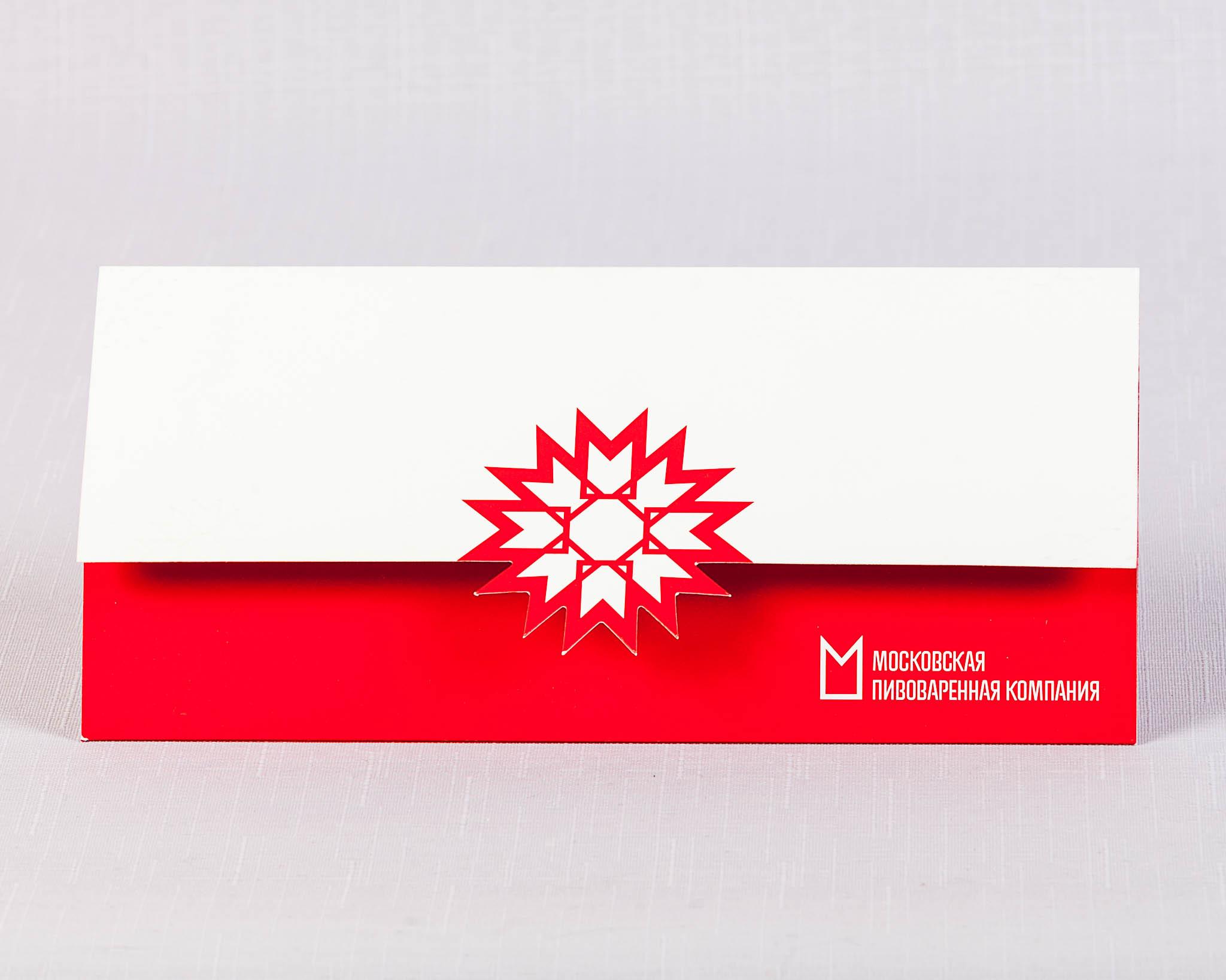 Новогодняя открытка с вырубкой снежинки
