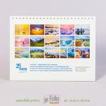 Задний лист календаря со всеми картинками