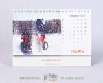 Настольный перекидной календарь 21х15