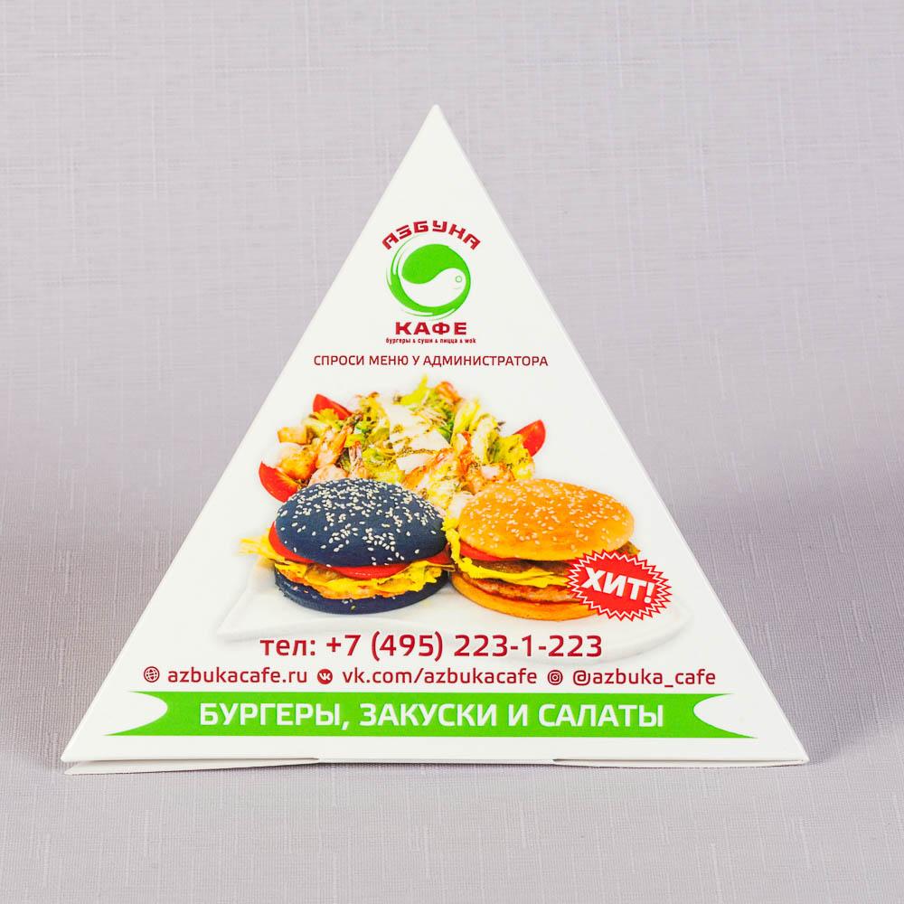 тейблтент пирамидка для суши бара