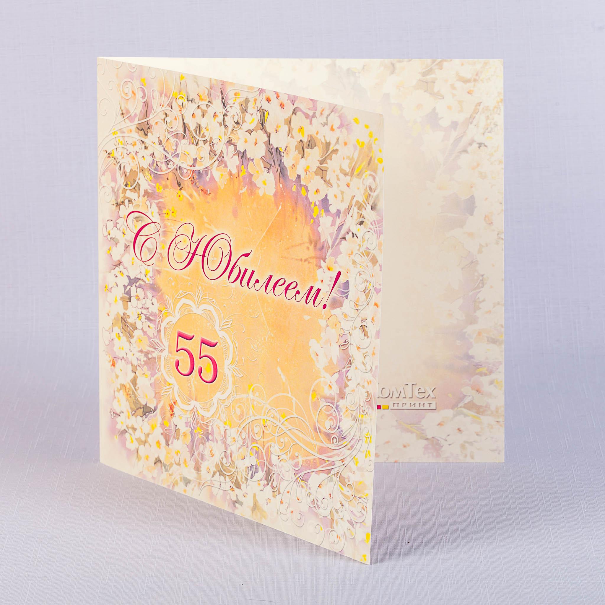 Квадратная открытка 250х250 на юбилей