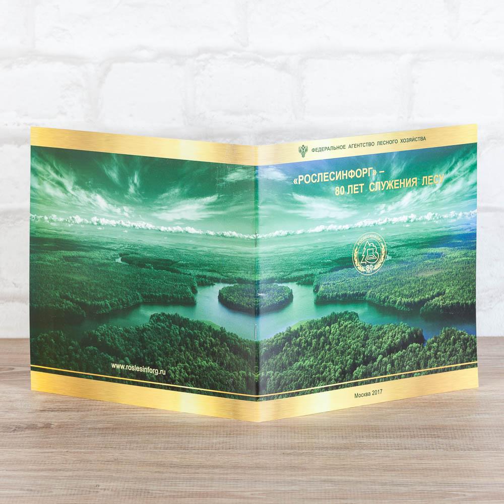 Квадратный буклет с матовой ламинацией для проведения конференции