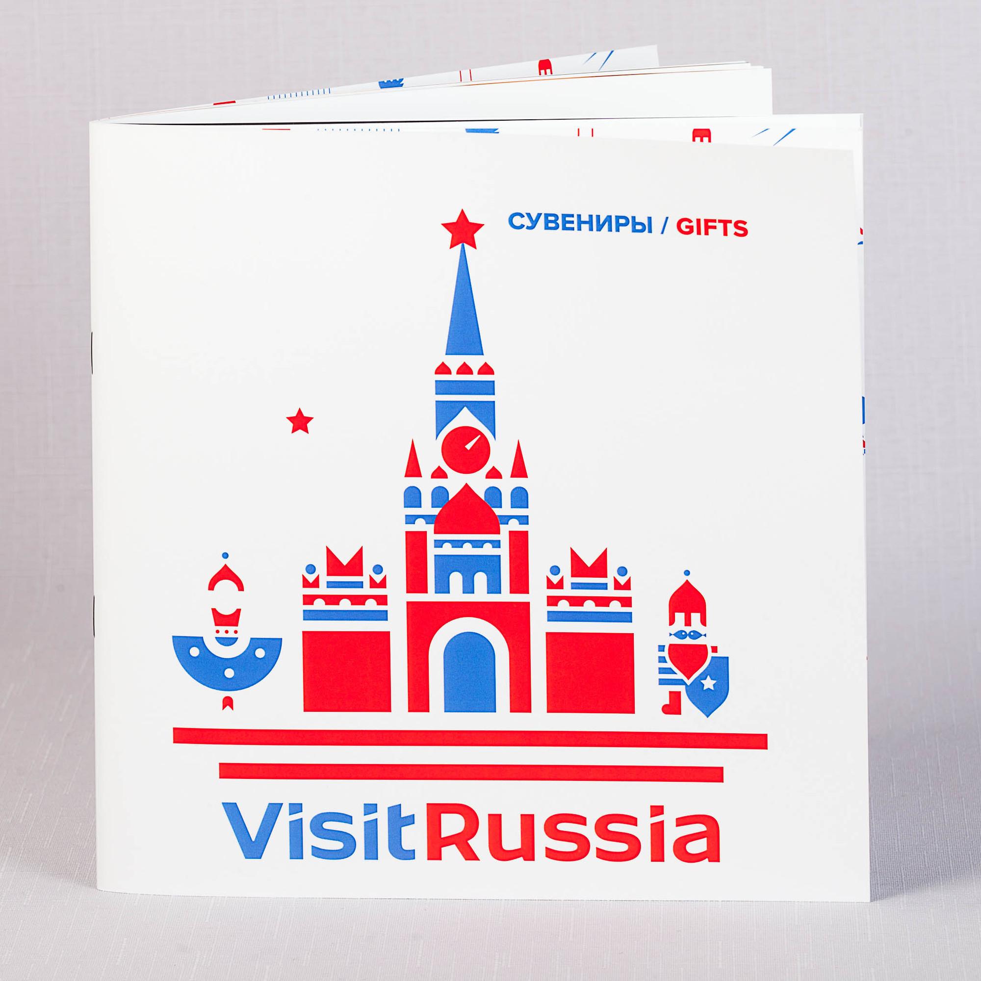 Буклет рекламный 210х210 мм с матовой ламинацией и выборочным УФ лаком