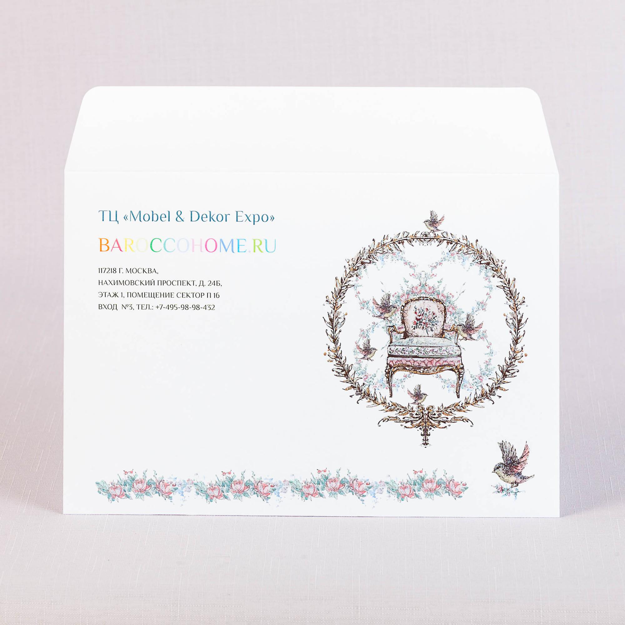 Конверт С5 из офсетной бумаги 100 г/м2 с цветной печатью