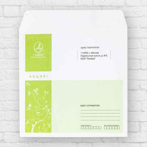 Квадартные конверты 21х21 Ламбре