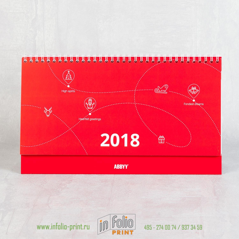 Настольный календарь макси обложка