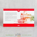 Настольный перекидной календарь макси