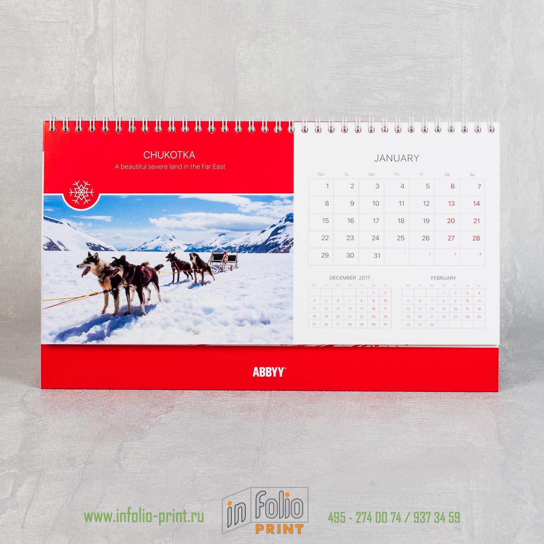 Блок 4/4 настольный календарь MAXI