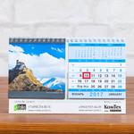 Настаольный сдвоенный календарь с рекламным полем и бегунком
