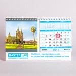 Сдвоенный календарь