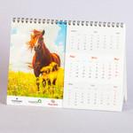 Настольнрый сдвоенный календарь с квартальной сеткой