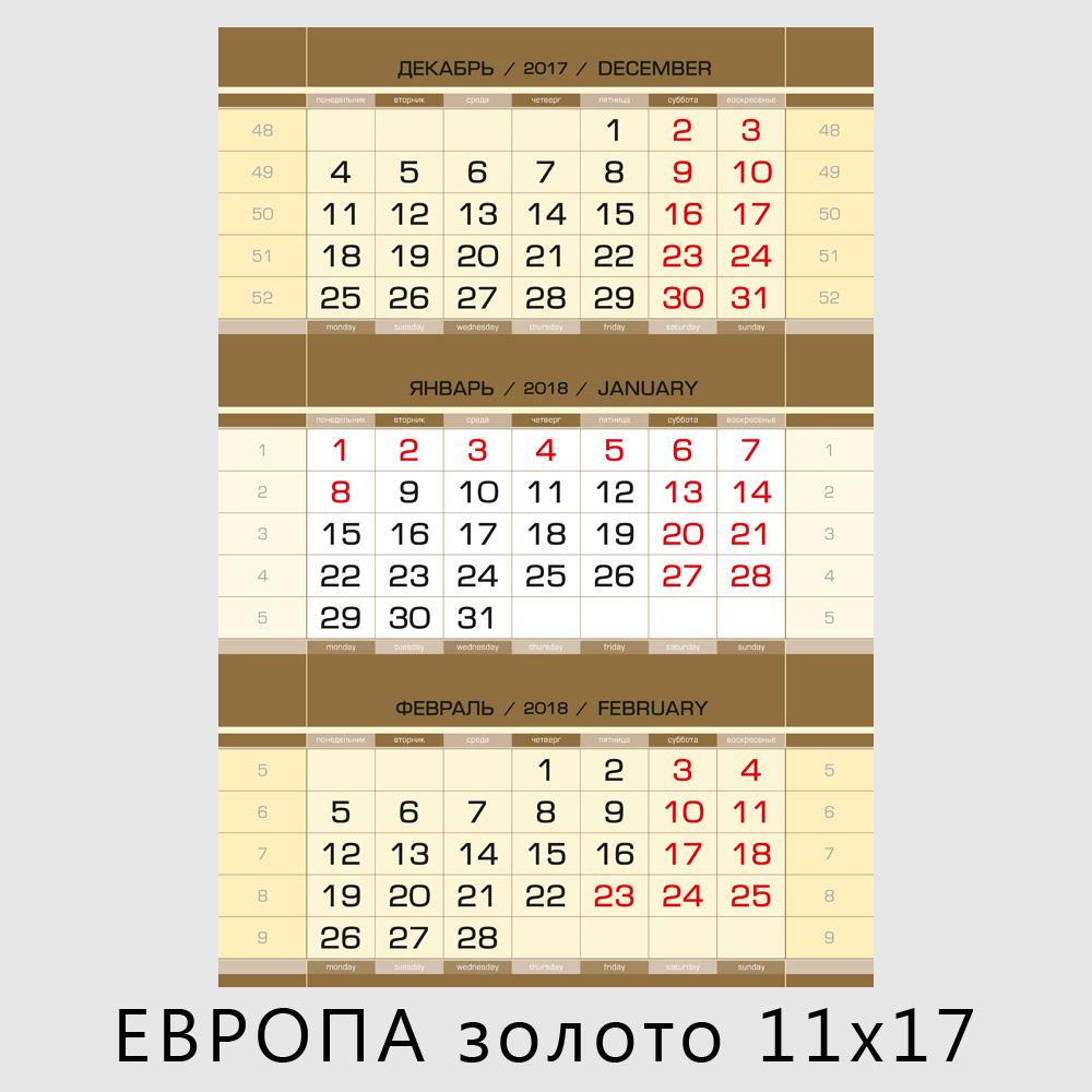Блок Европа золото для настольного календаря