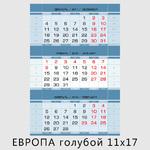 Блоки Европа голубой для настольного календаря
