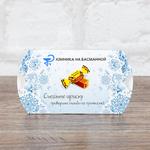 Коробка для ириски - реклама стоматологической клиники