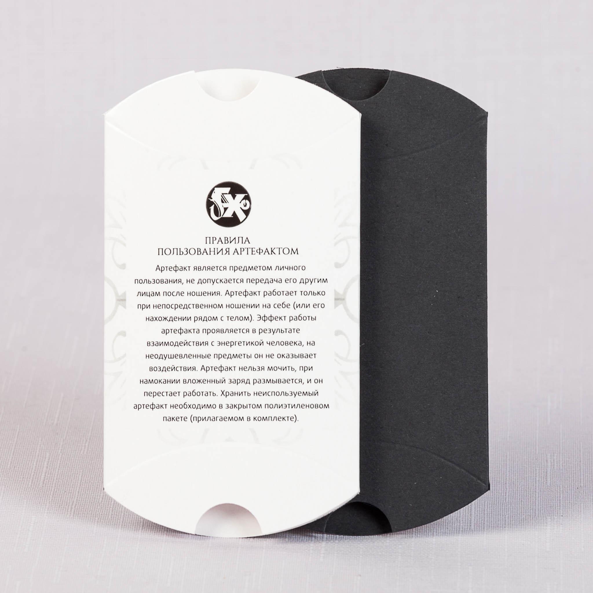 Упаковка пирожок для маленьких подарков черная и белая