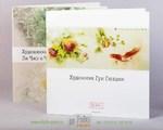Серия альбомов китайской живописи