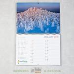 Двухстраничный перекидной календарь с природой с деловой сеткой