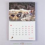 Настенный перекидной календарь А3 складной