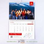 настенный двухстраничный календарь