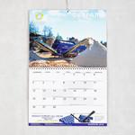 Двухстраничный календарь со сложением