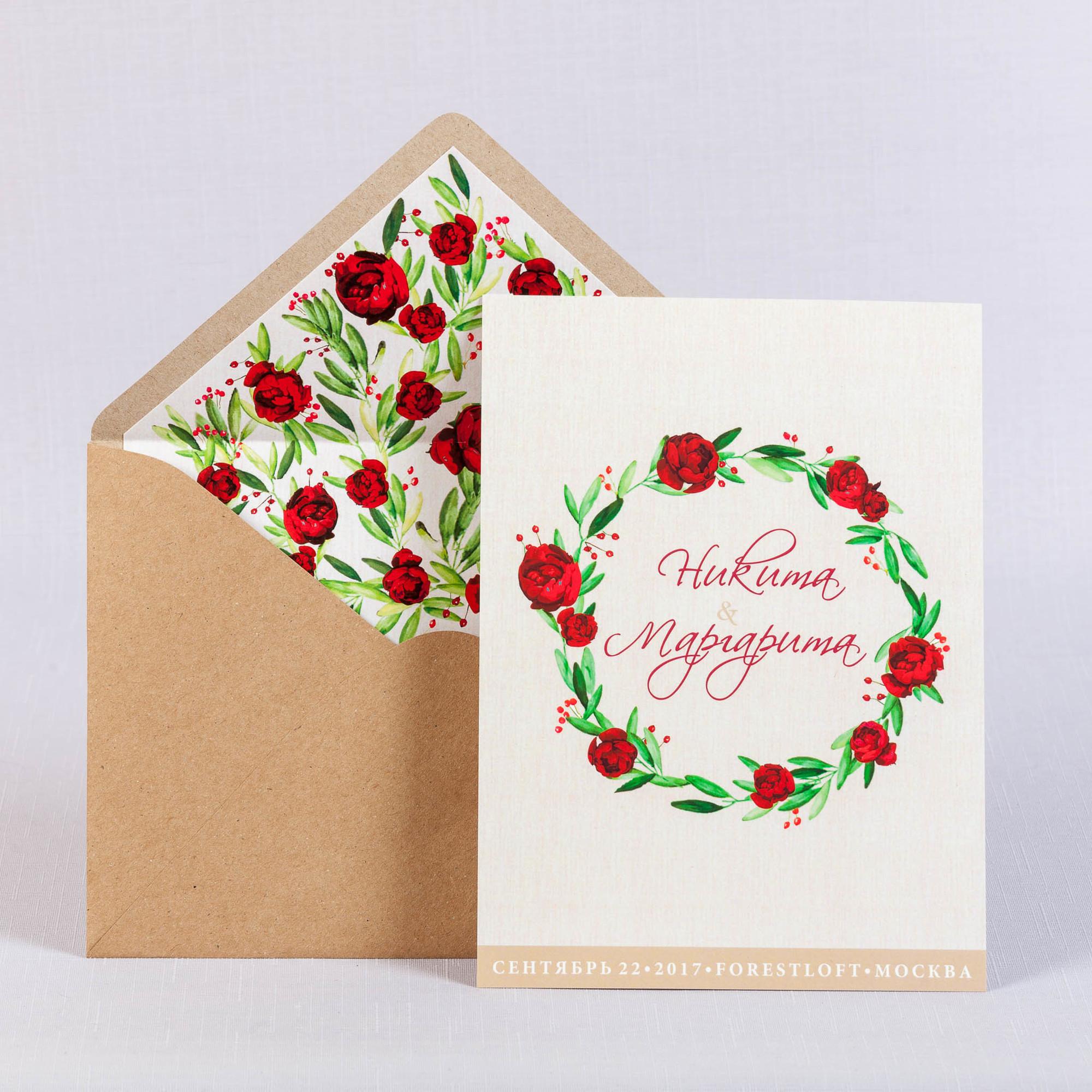 Приглашение на свадьбу в конверте с треугольным клапаном