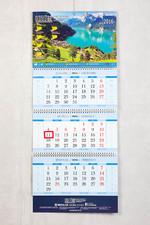Квартальный календарь из толстого прочного картона 295 г/м2