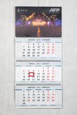 Квартальный календарь с топом 3D