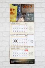 Календарь с магнитными курсорами, тиснением и выборочным УФ лаком